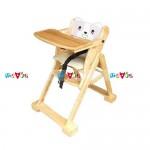 Ghế ăn bột hình gấu Panda (Nâng hạ, có bánh xe)